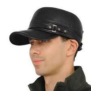 Picture for category Fur Leather Hats